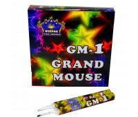 GM-1 (6/50/20) Шутиха Мышка
