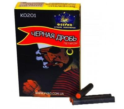 Купить шутихи K0201(24/10/60) Петарда Корсар 1 оптом. Самые выгодные цены на петарды всех видов.