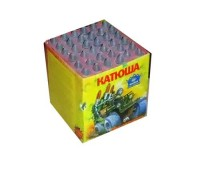 K1130C8(48/1) Катюша 36-зар